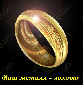 http://uborshizzza.narod.ru/met1.JPG